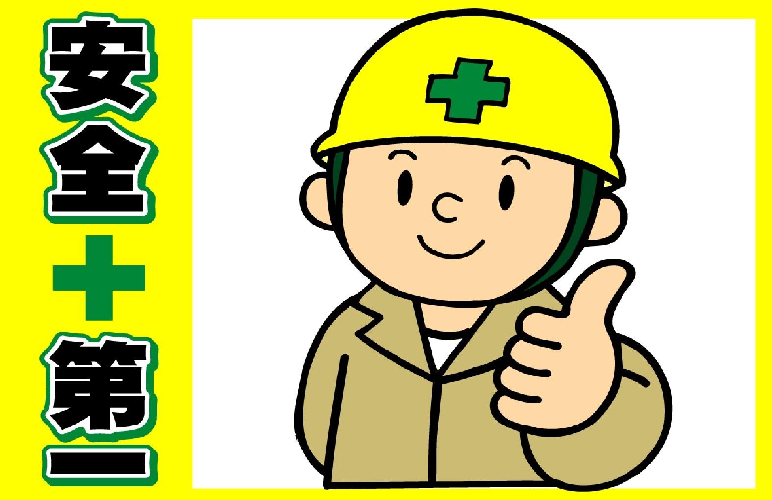 平成28年度 安全衛生大会を開催...