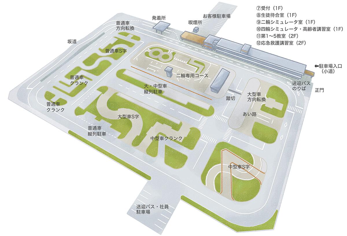 唐津自動車学校見取り図