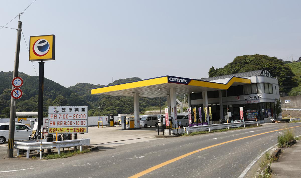笠原興産 神田給油所