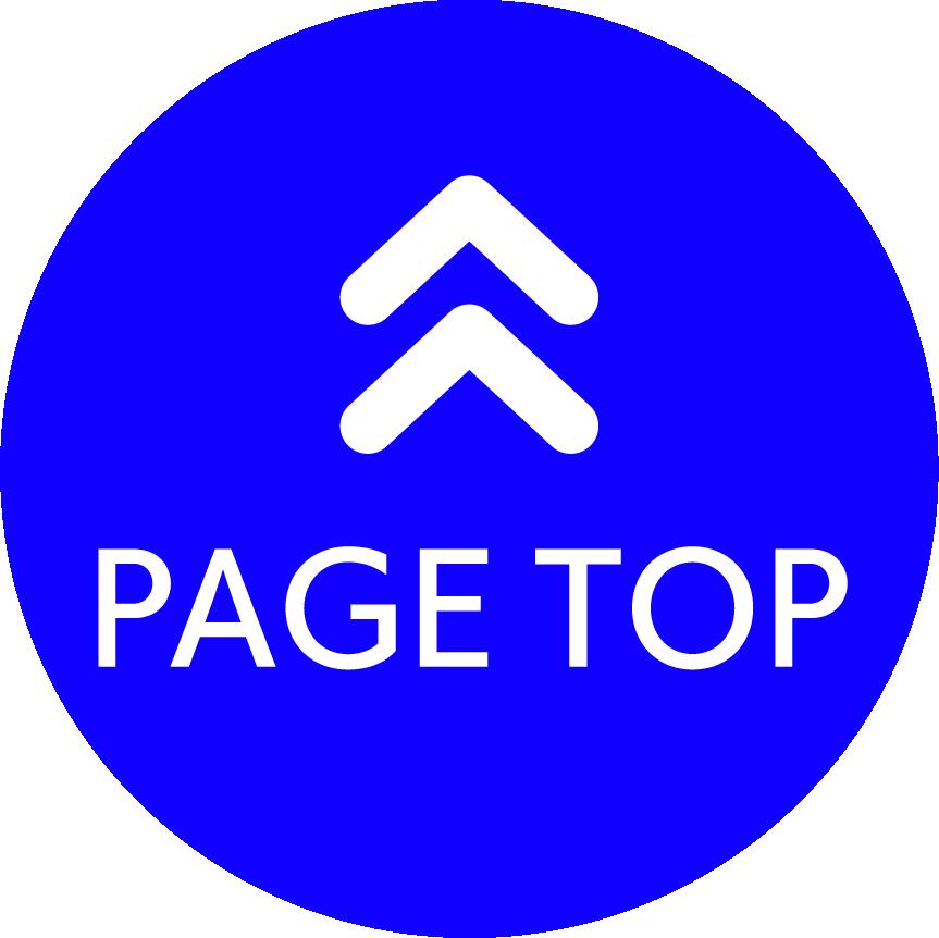 ページトップボタン